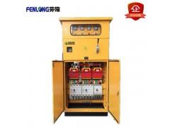 芬隆科技-專注于成套電柜生產制造