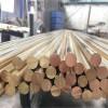 铜棒加工定制 h62黄铜圆棒 毛细铜棒 h59黄铜方棒 切割