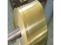 黄铜带供应h62高精黄铜带超薄黄铜皮铜带分条规格齐全