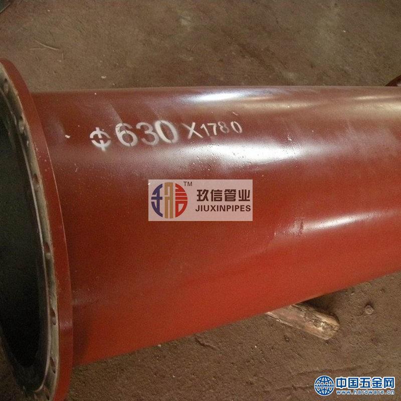 陶瓷复合管051