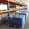 供應雙層高硬度光學級PC+PMMA雙面防刮花復合板