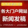 弋米传媒搜狐体育新浪体育文明网体育世界体育产业网新华在线体育