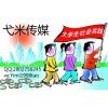 暑假社会实践三下乡大学学院中青北青央广网国家省级新闻投稿代发