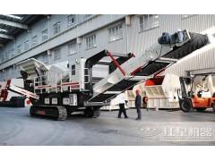 打碎石子用的粉碎机一小时200吨买下来价格多少LYT80