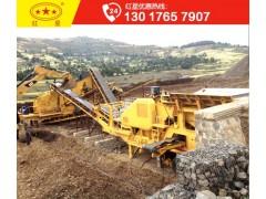 简易移动石料破碎机让破碎、制砂更高效
