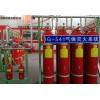 IG541混合氣體滅火系統