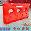 優質加厚三孔水馬護欄 道路施工臨時隔離墩 施工簡易水馬圍欄
