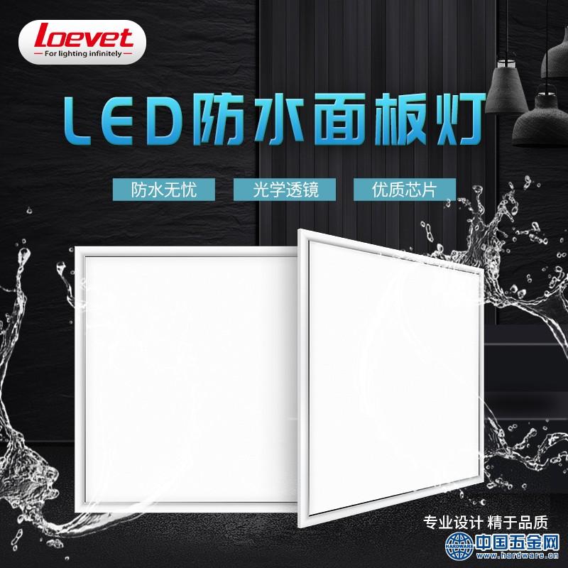 防水面板灯3