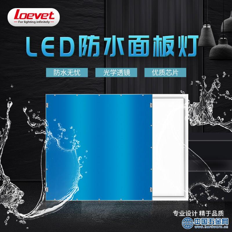 防水面板灯背面