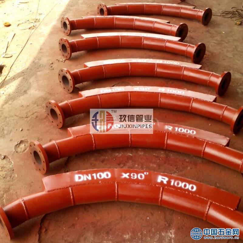 陶瓷复合管道051