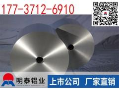 山东3004铝板含税价格多少?性价比高厂家推荐河南明泰