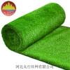 阳江人工塑料草坪 学校足球场草坪 环保绿化草坪网厂家供货
