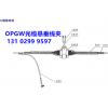 北京OPGW光纜金具安裝要求