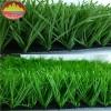 广州环保绿化草坪网 人工塑料幼儿园草坪 绿色仿真草坪价格