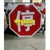 郑州专业反光限高标志牌,公路指示牌价格 交通标示牌厂家