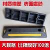 鄭州橡膠定位器廠家