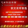人民網旅游新浪旅游搜狐戶外藝龍旅游鳳凰網旅游騰訊旅游大眾網