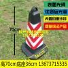 山西塑料方锥批发 晋城反光路锥的价格内蒙古反光路锥多少钱一个