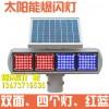 山西太阳能爆闪灯交通警示灯太原太阳能黄光灯内蒙古太阳能慢字灯