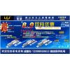成都力士坚2019年8.9双月EC系列电插锁优惠活动