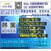 深圳東莞廣州到韓國INCHON(仁川)的國際海運物流專線