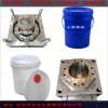 臺州注射模具訂制真石漆桶中石油桶模具公司