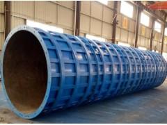 圆柱钢模板生产厂家,圆柱钢模板电话,二手圆柱钢模板厂家