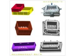黄岩注射模具生产塑胶周转箱模具50年老品牌