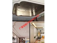 定制不锈钢弧形直角圆弧 吊顶包边收边装饰不锈钢线条