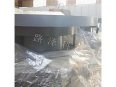钢结构网架球铰支座 节点球形钢支座规格定制