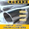 273*5.9mm不銹鋼圓管廠卡壓不銹鋼圓管規格卡壓電熱設備