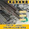 273*6.0mm大口徑不銹鋼圓管拉絲316五金沖壓專用設備