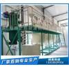 棕櫚油精煉設備廠家,企鵝糧油名振四海gk20