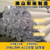 273*5.9mm不銹鋼圓管連接食品級不銹鋼圓管消音降噪設備