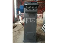 DMC-24型脈沖布袋除塵器/河北布袋除塵器設備廠家