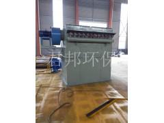 DMC-100型脈沖布袋除塵器/河北布袋除塵器設備廠家