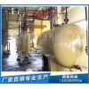 花生精煉油設備,企鵝糧油品質超群絕倫gk20