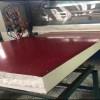 50泡沫夾芯板 150mmEPS冷庫板 南通EPS保溫夾芯板