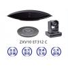 孝感ZTE中兴视频会议报价ET312C 分体高清终端