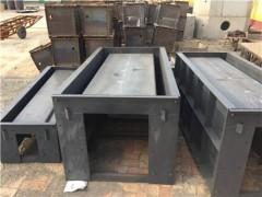 水渠流水槽模具-水泥U型槽模具-振通模具