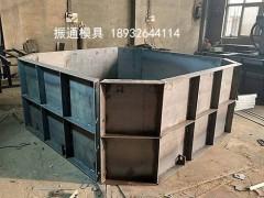 混凝土化粪池模具-组合式化粪池模具-振通模具
