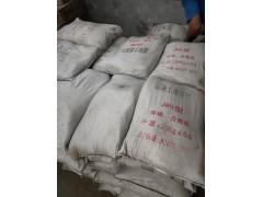 混凝土速凝剂生产厂家   隧道喷浆速凝剂厂家报价