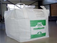 【貴州噸袋大量現貨+銅仁噸袋結實耐用+銅仁噸袋價格不貴】