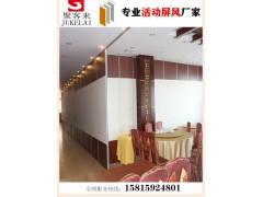 供應珠海酒店活動屏風,辦公室移動隔斷,折疊門,隔音門廠家
