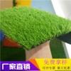 屋頂人造草坪丨草坪多少錢