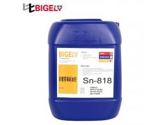 霧錫添加劑廠家直銷,鍍層霧狀均一,覆蓋力強,可焊性佳-比格萊