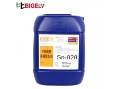 甲基磺酸霧錫添加劑廠家直銷,鍍層細致平滑,防變色佳,可焊性好