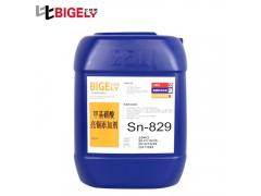 甲基磺酸亮錫添加劑廠家直銷,均勻光亮,可焊性優越,防變色佳