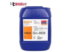 中性錫藥水,鍍層平滑均勻,可焊性耐熱性密著性優異-比格萊