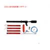救生繩發射器 韓式遠距離救生拋投器 救援設備